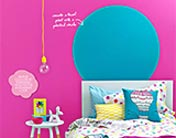 Bright colours for a child's room